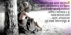 Фото - Мудрість висловлювань і афоризми