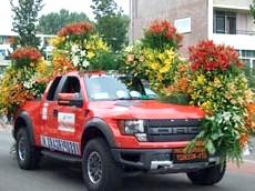Фото - Парад квітів у Аалсмеер