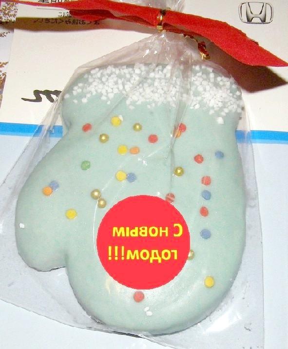 новорічне печенье2
