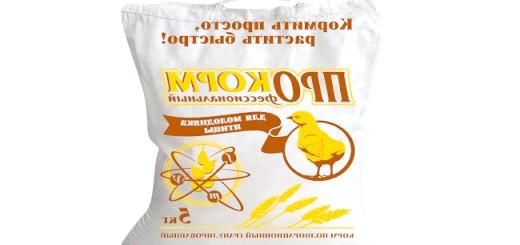 Корм для качок прогодувати