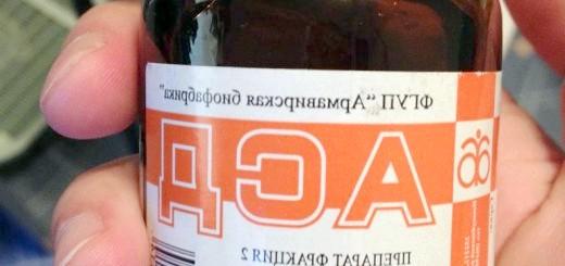 Препарат АСД для коней, pp.vk.me