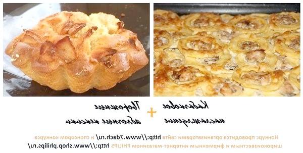 Кабачкове насолоду ... а на десерт спробуйте сирні яблучні кексики