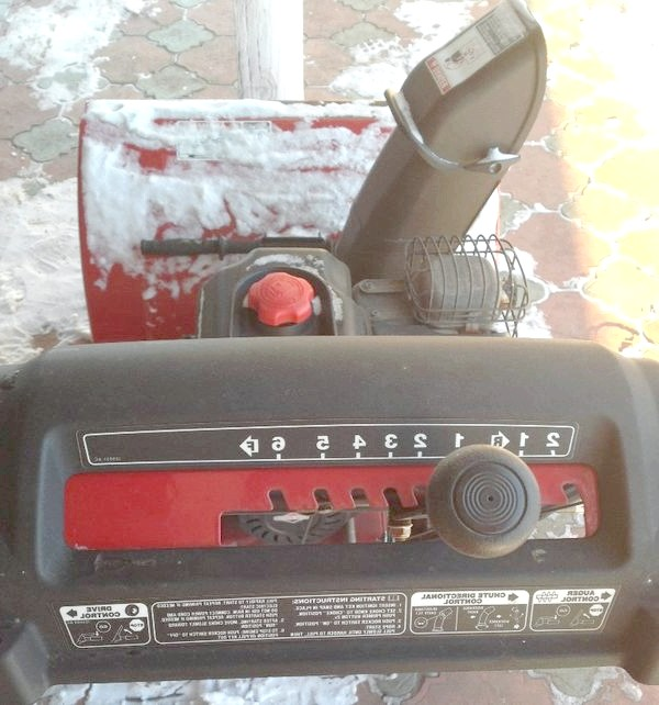 снегооуборщік Craftsman 88690