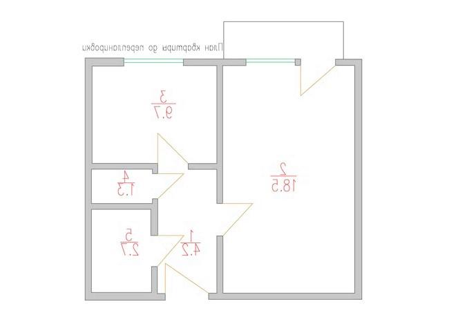 Фото - Як ужитися в одній кімнаті: зонування квартири