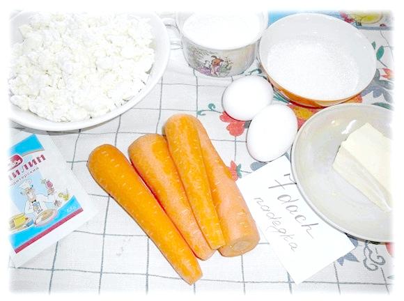 Сирна запіканка з морквою