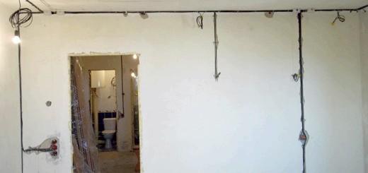 Фотографія проводки в панельному будинку, liveforplay.ru