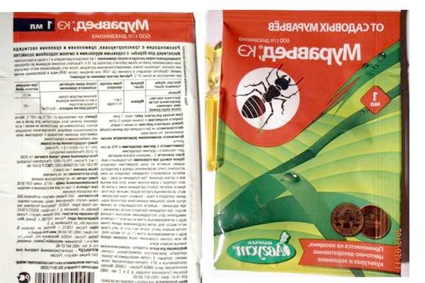 Муравьед - інсектицид