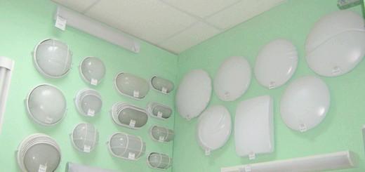 Зображення водозахисних світильників, elgroup52.ru