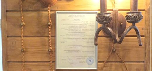 Фотографія розеток в будинку з бруса, profibrus.ru